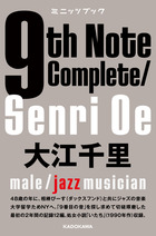 9th Note Complete / Senri Oe
