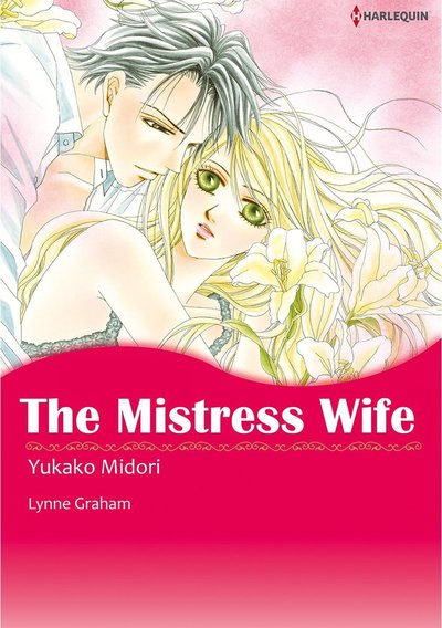 THE MISTRESS WIFE-電子書籍