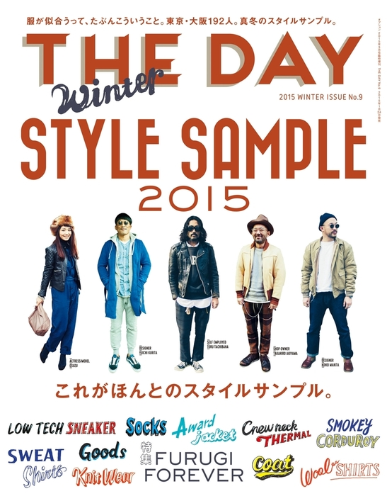 THE DAY No.9 2015 Winter Issue拡大写真