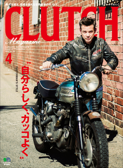 CLUTCH Magazine Vol.48拡大写真