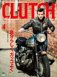 CLUTCH Magazine Vol.48
