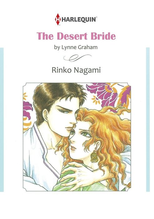 The Desert Bride拡大写真