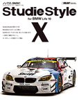 Studie Style for BMW Life 10-電子書籍