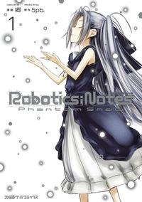 ROBOTICS;NOTES Phantom Snow(1)
