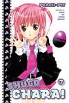 Shugo Chara! 7-電子書籍