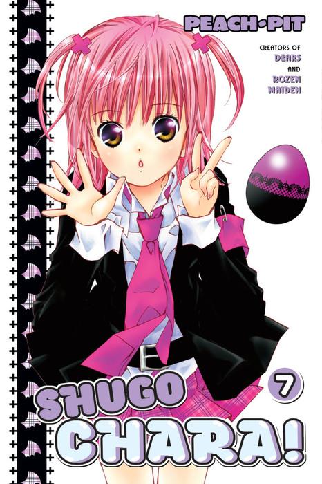 Shugo Chara! 7-電子書籍-拡大画像