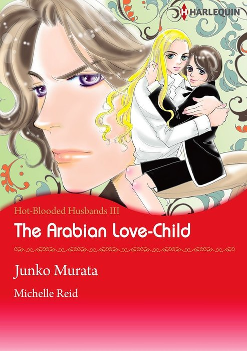 The Arabian Love-Child拡大写真