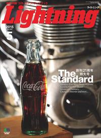 Lightning 2015年5月号 Vol.253