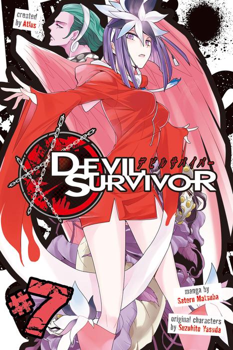 Devil Survivor 7拡大写真