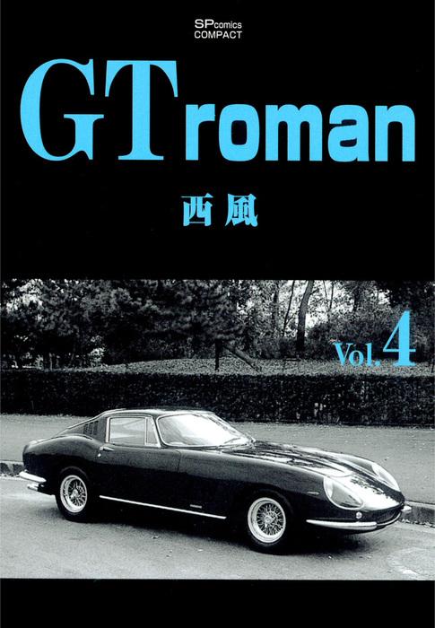 GT roman 4拡大写真