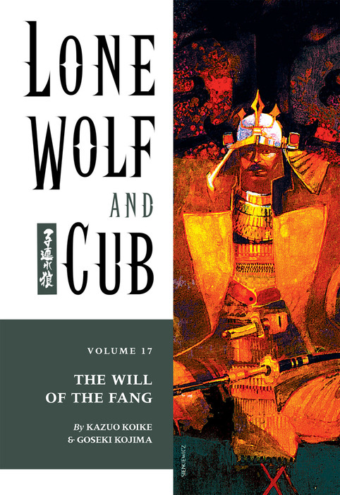 Lone Wolf and Cub Volume 17: The Will of the Fang拡大写真