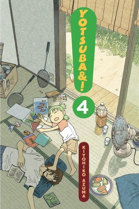 Yotsuba&!, Vol. 4拡大写真
