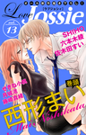 Love Jossie Vol.13-電子書籍