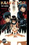 Kamiyadori, Vol. 4-電子書籍