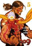 009 RE:CYBORG 5巻-電子書籍