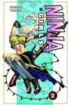 Ninja Girls 2-電子書籍