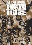 TOKYO TRIBE-電子書籍