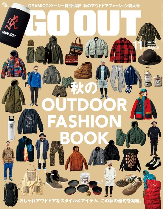 OUTDOOR STYLE GO OUT 2015年11月号 Vol.73拡大写真