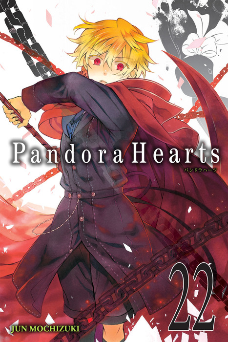 PandoraHearts, Vol. 22拡大写真