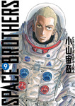 Space Brothers 9-電子書籍