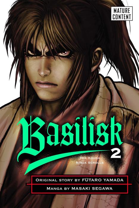 Basilisk 2拡大写真