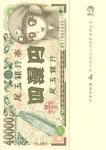 マコちゃんのリップクリーム(4)-電子書籍