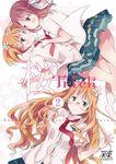 桜Trick 2巻-電子書籍