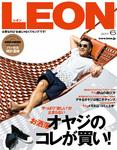 LEON 2017年 06月号-電子書籍
