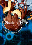 STEINS;GATE 史上最強のスライトフィーバー(1)-電子書籍
