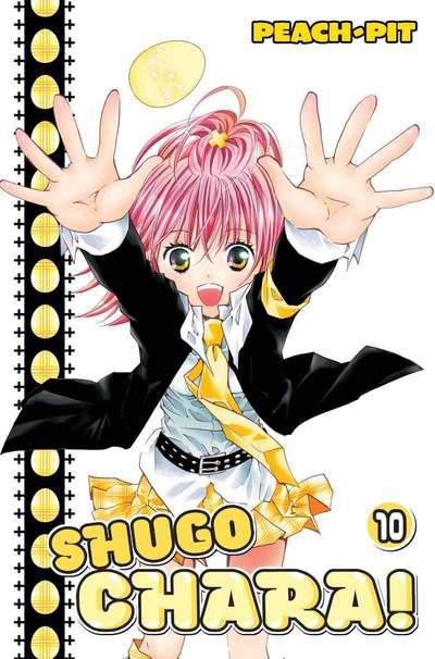 Shugo Chara! 10-電子書籍