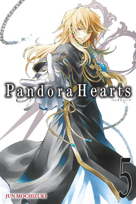 PandoraHearts, Vol. 5拡大写真