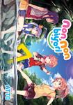 Non Non Biyori Vol. 07-電子書籍