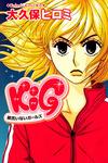 KIG-電子書籍