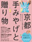 「C&Lifeシリーズ(朝日オリジナル)」シリーズ