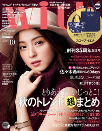 with(ウィズ) 2016年10月号-電子書籍
