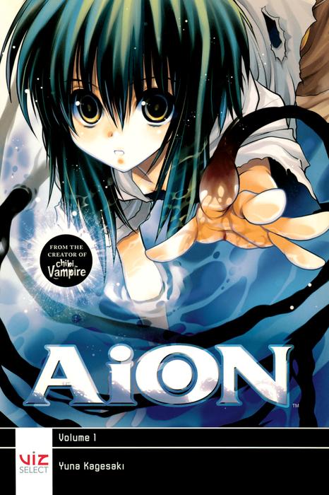 AiON, Vol. 1拡大写真