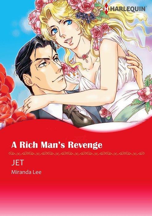 A RICH MAN'S REVENGE拡大写真