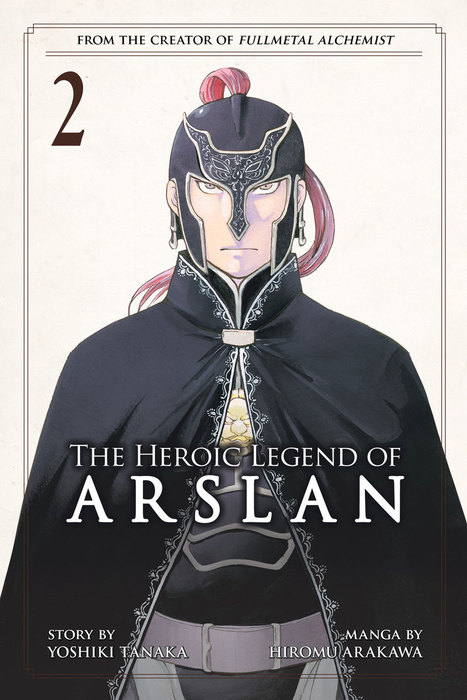 The Heroic Legend of Arslan 2拡大写真
