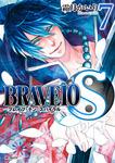 BRAVE 10 S ブレイブ-テン-スパイラル 7-電子書籍