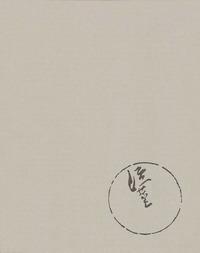 薄田泣菫全集3-電子書籍