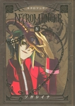 NECROMANCER(4)-電子書籍