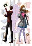 コレクターズ【電子限定カラー完全収録版】 2巻-電子書籍