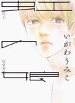 虹の娘-電子書籍