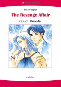 THE REVENGE AFFAIR-電子書籍