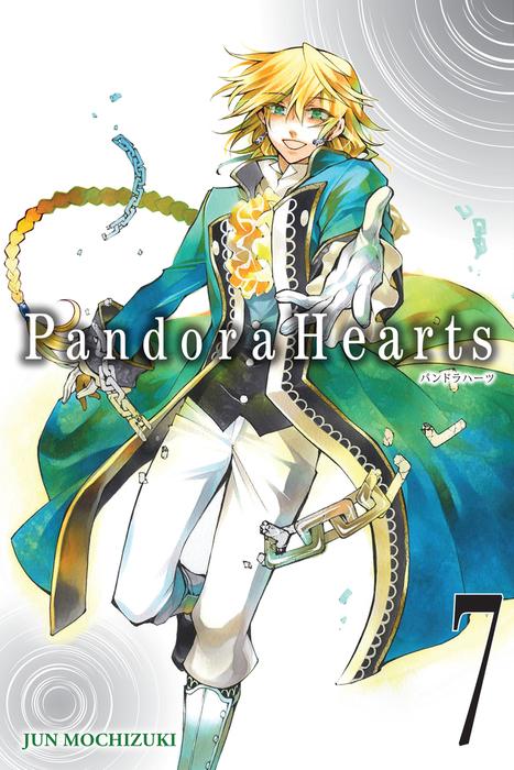 PandoraHearts, Vol. 7拡大写真