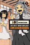 Log Horizon: The West Wind Brigade, Vol. 5-電子書籍