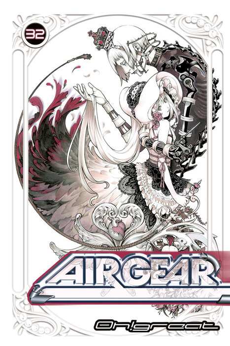 Air Gear 32-電子書籍-拡大画像