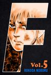 F VOL.5-電子書籍