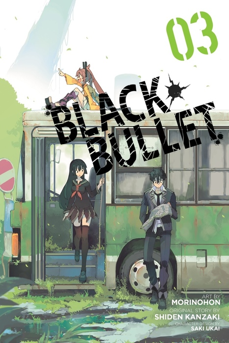 Black Bullet, Vol. 3 (manga)拡大写真