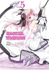 Magical Warfare 5-電子書籍